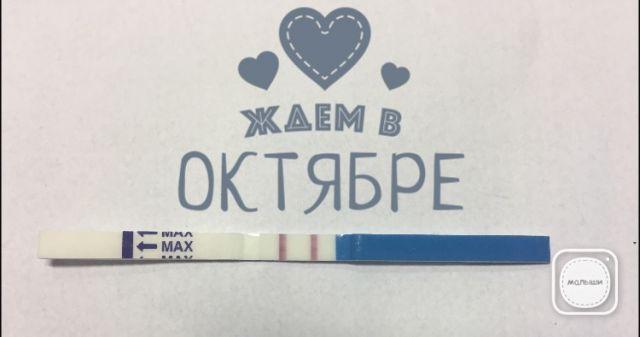 миссия с тестами выполнена)