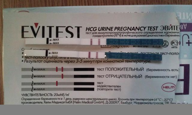 На 10 день беременности тест положительный