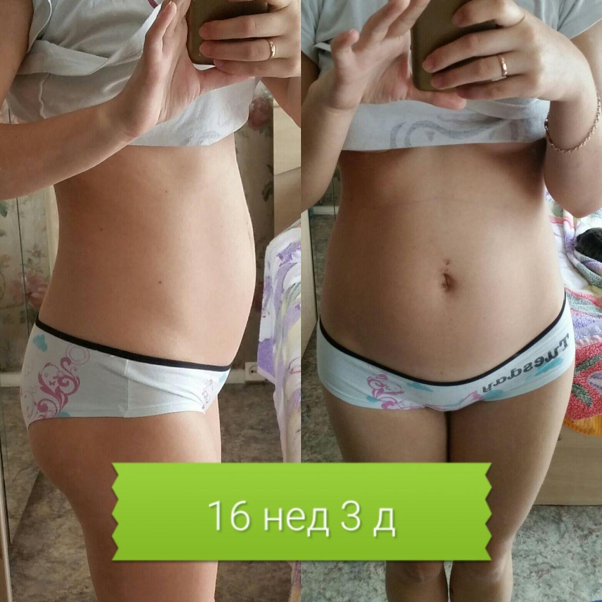 Беременность 16-17 недель животиков