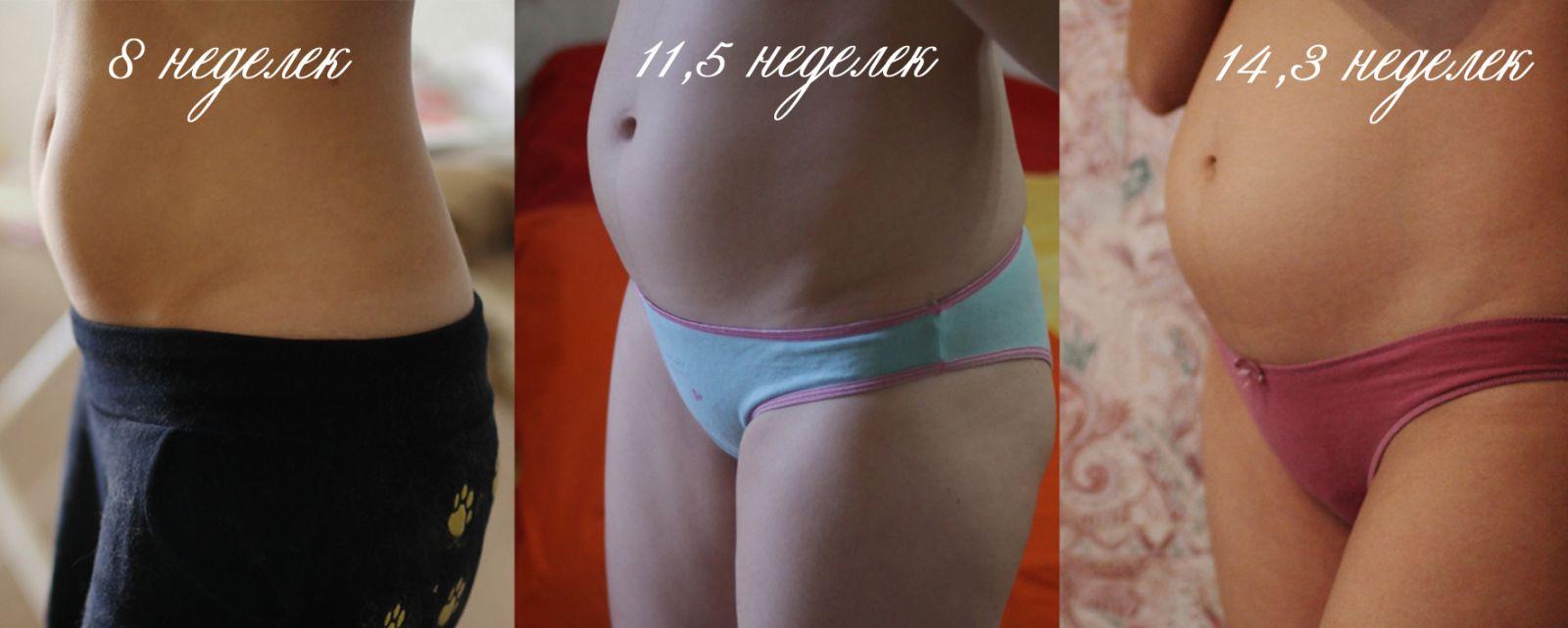 Ягоды годжи для беременных 59