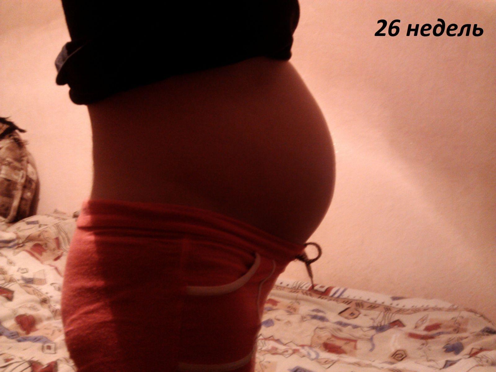 Ребенку 17 недель фото живота