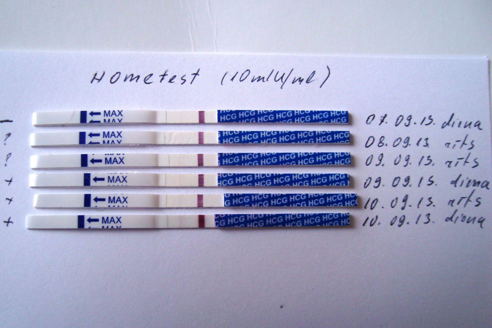 Фото слабоположительных тестов беременность