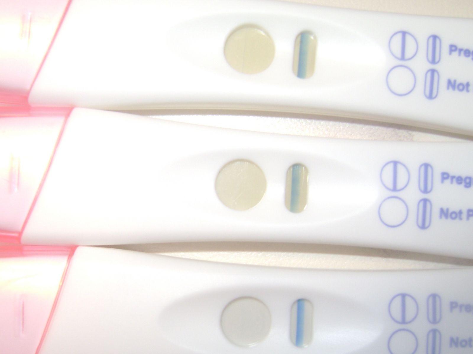 Беременность да или нет