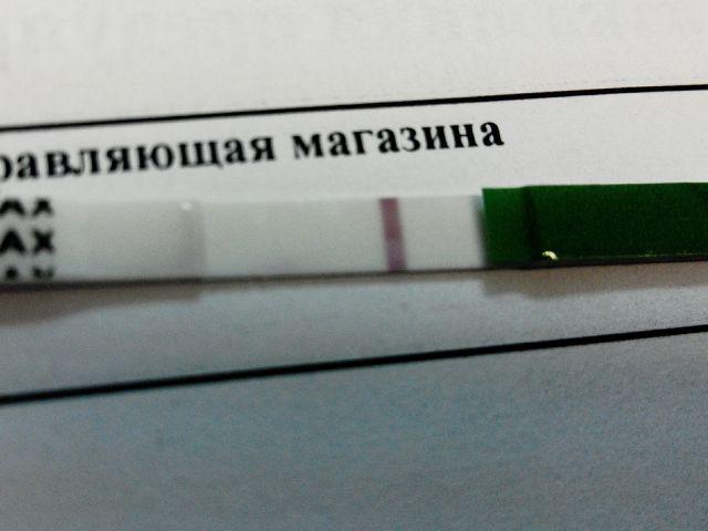 Тест на беременность insure