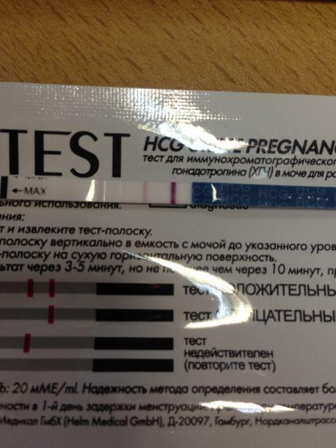 Слабоположительный EVI-тест. 10 дпо
