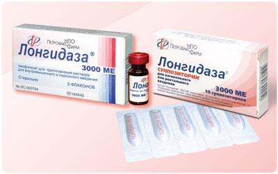 лонгидаза в гинекологии