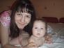 Тянет яичник при беременности на ранних сроках