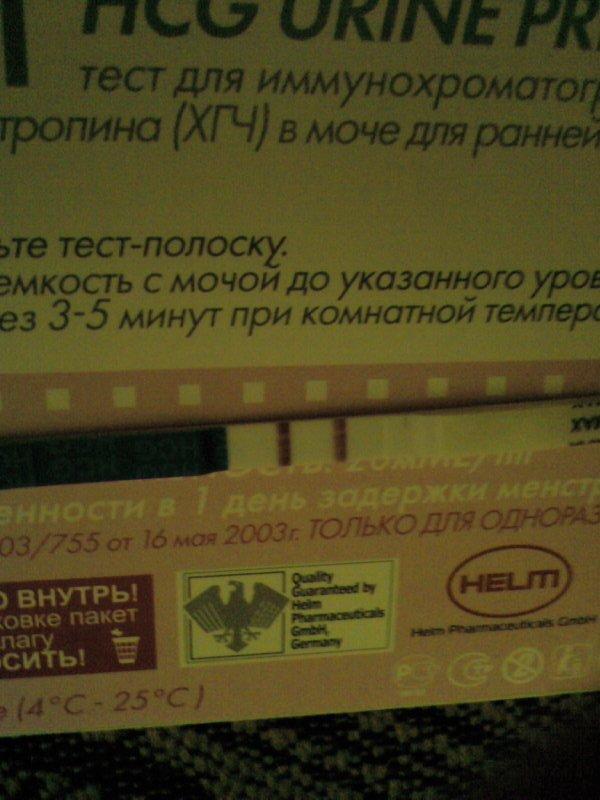 Мой суперполосатый тест :)))))