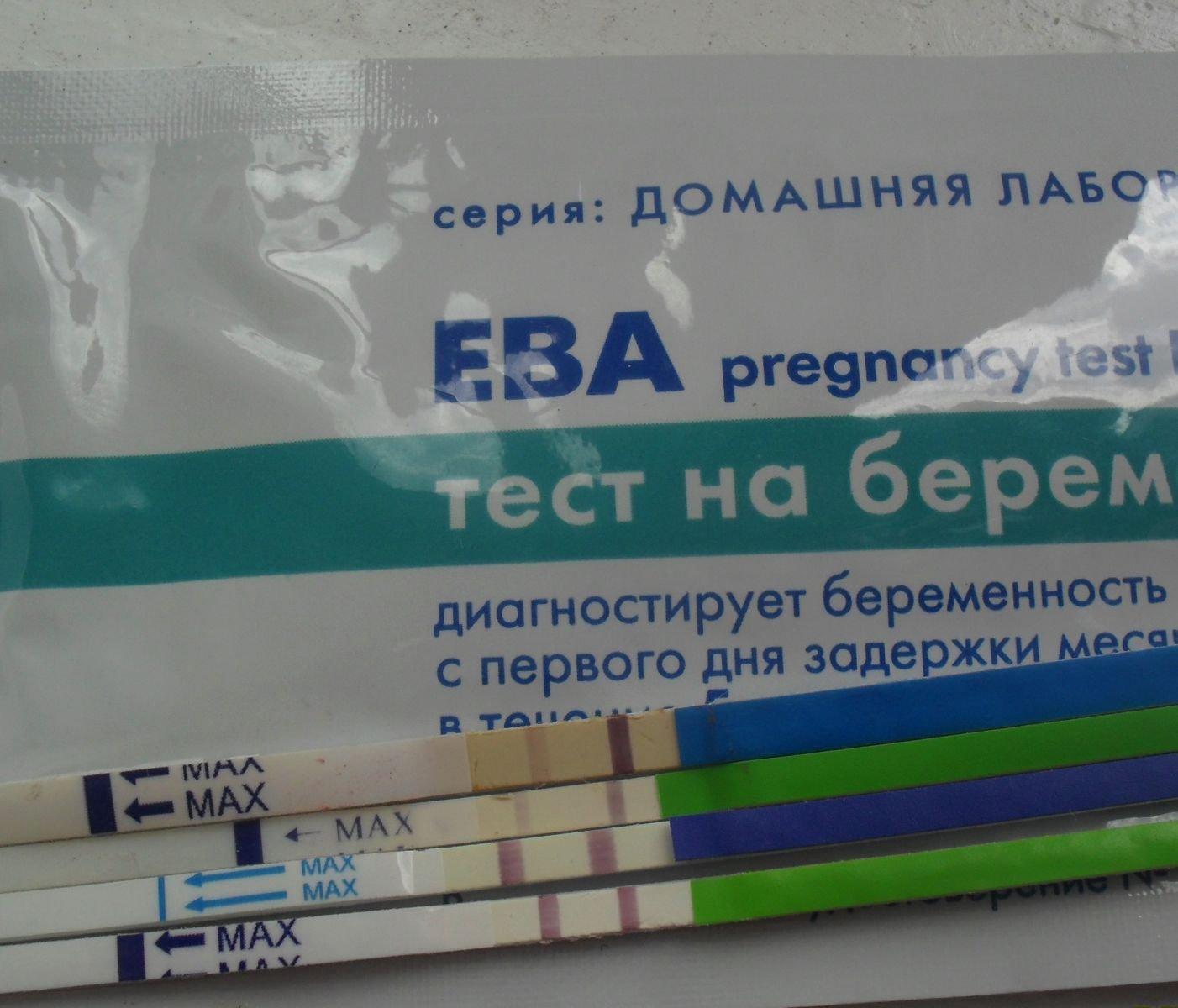 прогрессируем)))