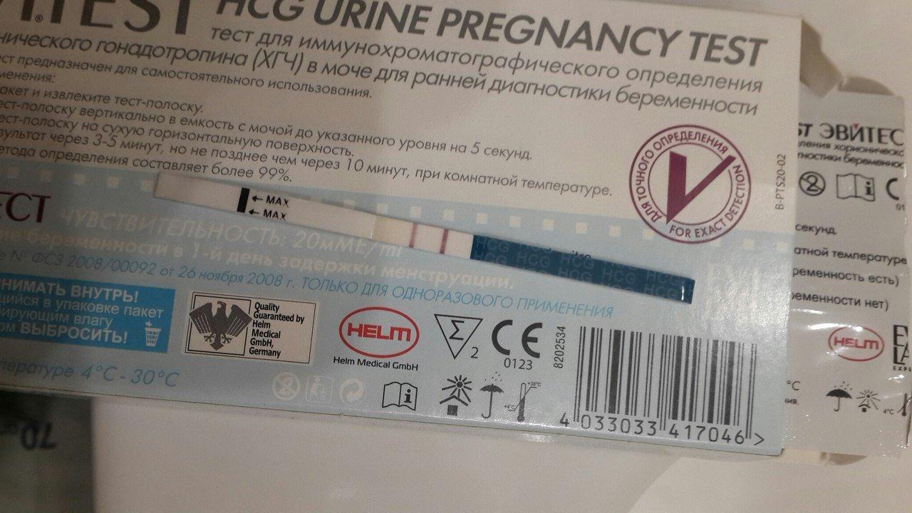 Текст на беременность картинки