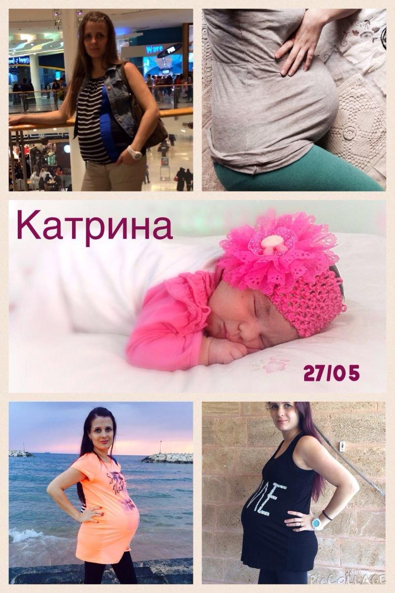 Мы родились)