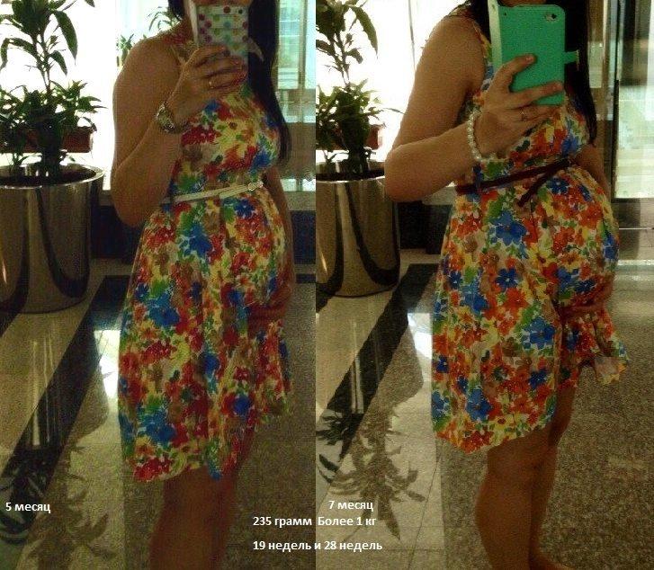 Первая беременность, передняя стенка, девочка,  5 и 7 месяц. (235 грамм vs. более 1 кг)