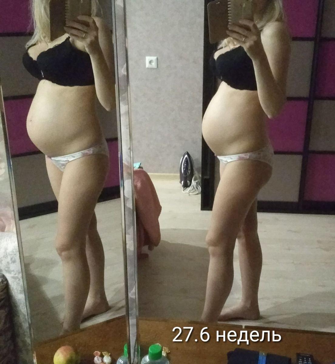 27 недель 6 дней