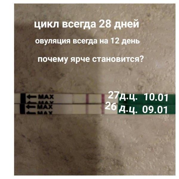 2018 01 10 20.45.18