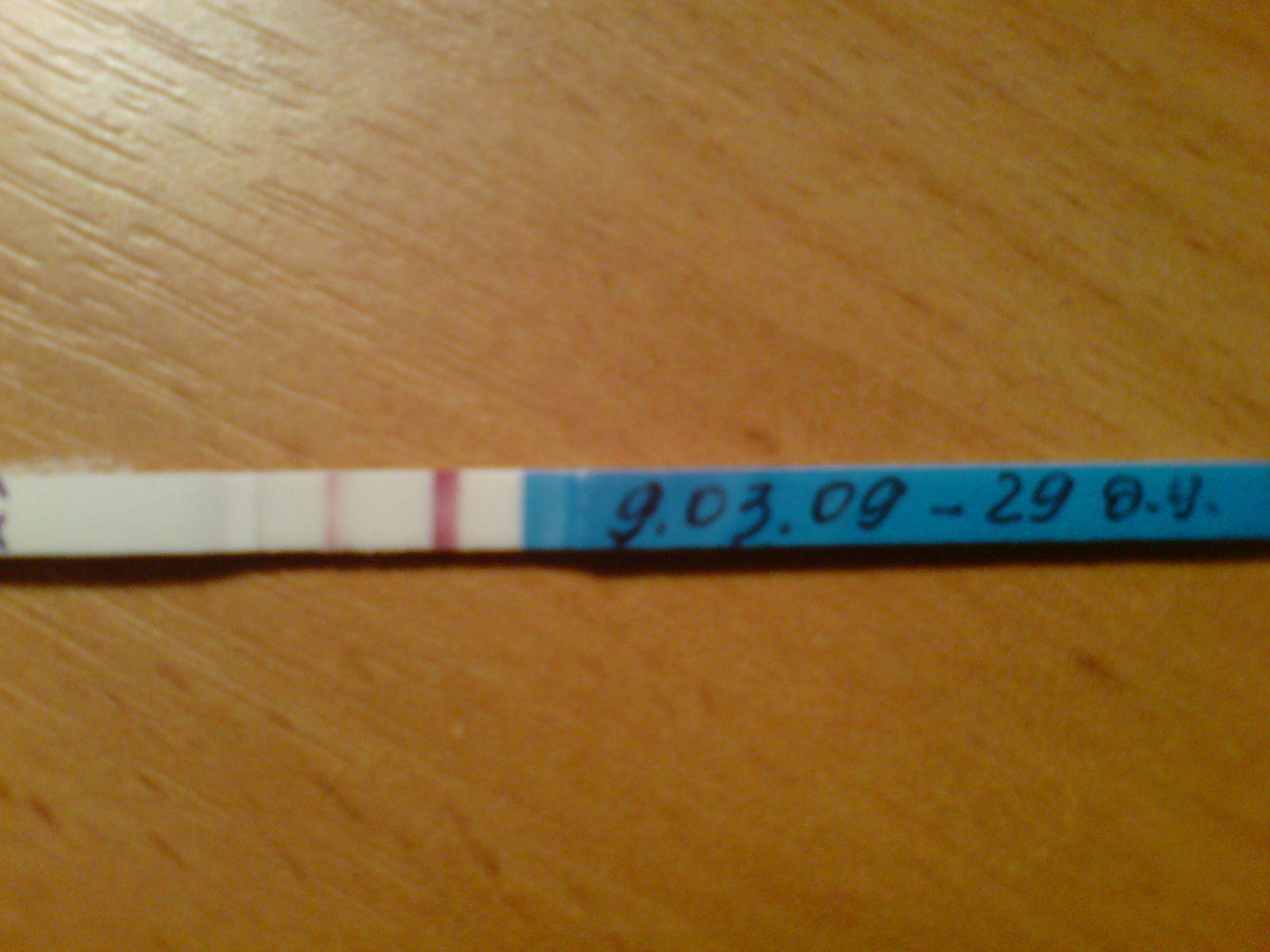Тест на беременность сразу после месячных и вероятность погрешности.