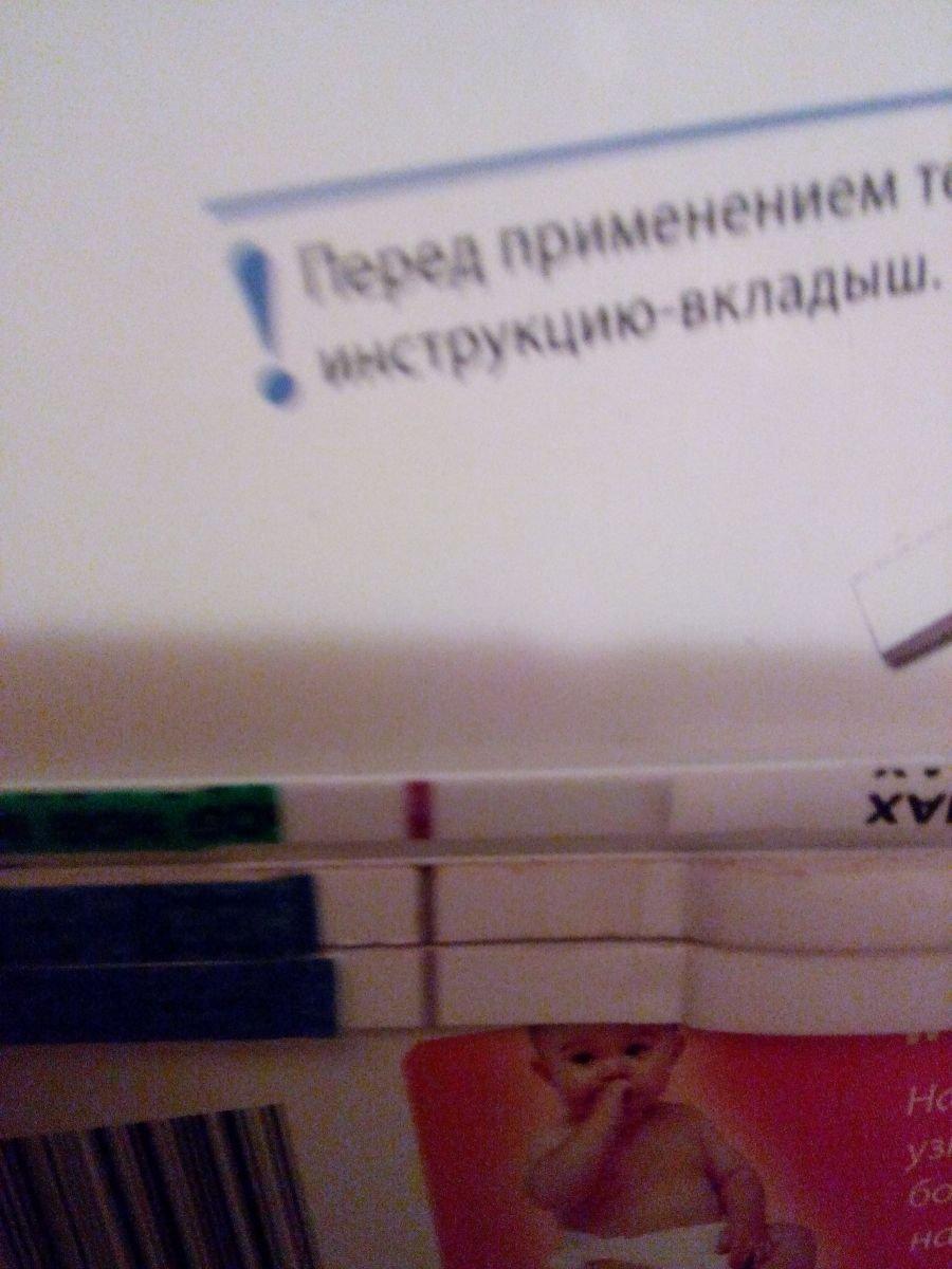 Кидайте тапки))))