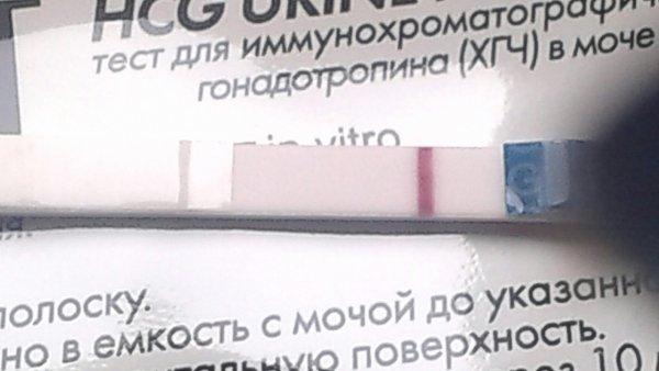 тест3