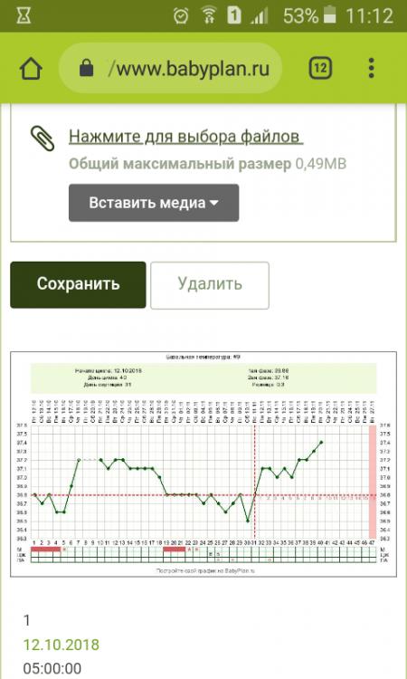 Screenshot_2018-11-21-11-12-41.png