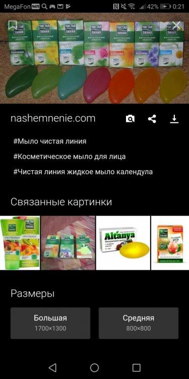 Screenshot_20181128-002102.thumb.jpg.ac5ab0a76ad176696e42d4fb698bebc1.jpg