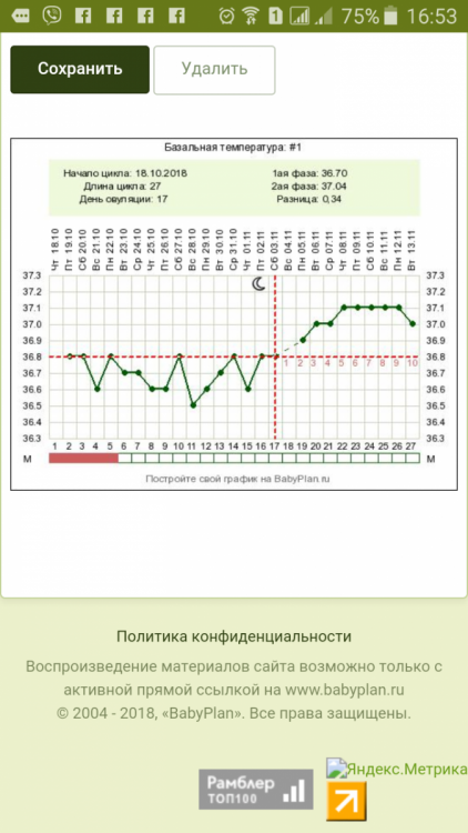 Screenshot_2018-12-15-16-53-08.png