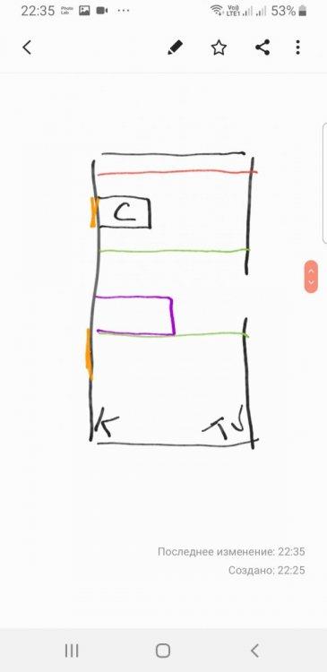 Screenshot_20190211-223508_Samsung Notes.jpg