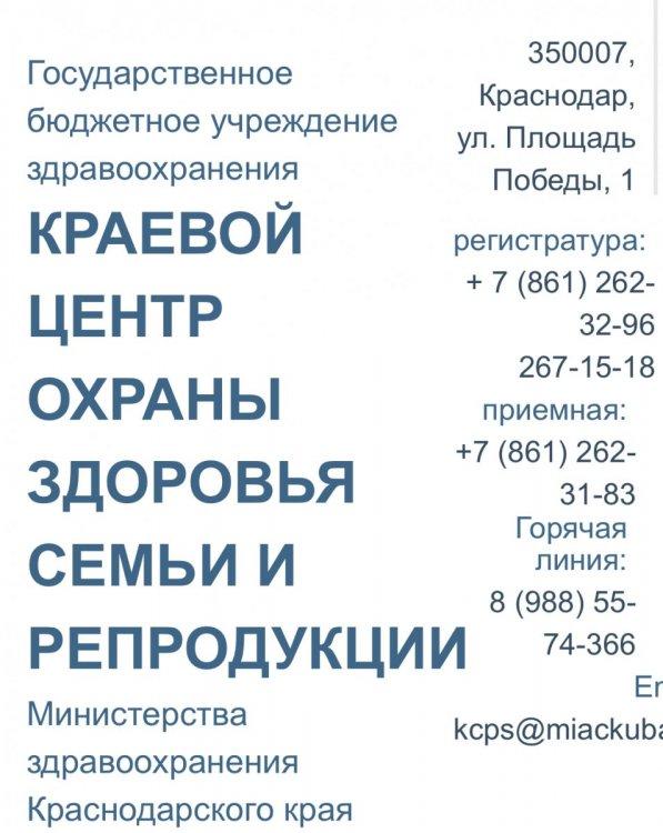 70D5B886-CC89-47C8-B77F-ABB8AE240AC2.jpeg