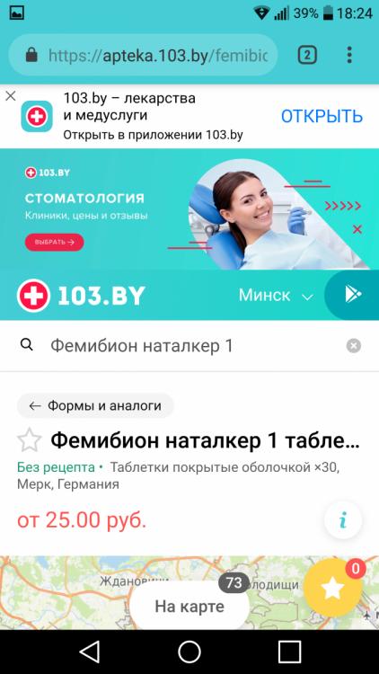 Screenshot_2019-07-17-18-24-39.png