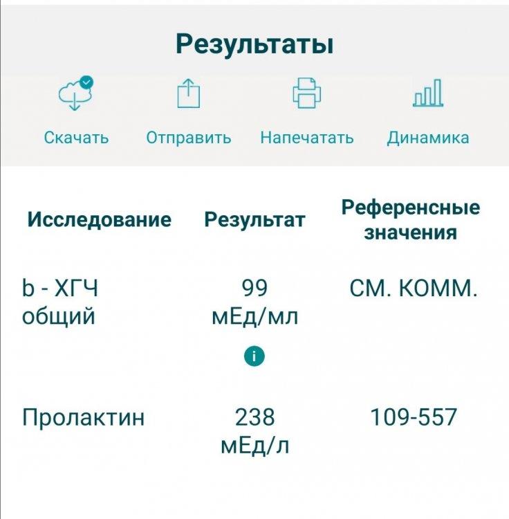 Screenshot_20190822_101703.jpg