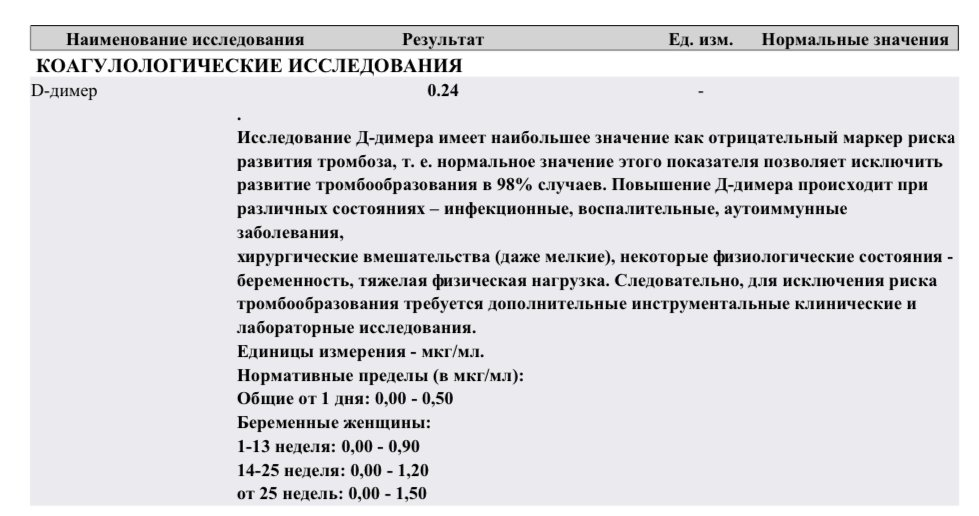 61A635FC-30A9-4B42-8489-A72AD7A736B4.jpeg