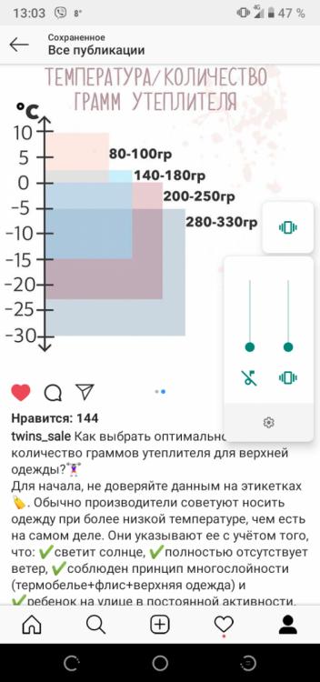Screenshot_20191010-130324.png