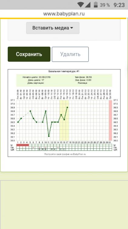 Screenshot_20191016-092315.png