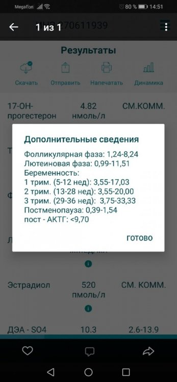 Screenshot_20191202_145156_com.vkontakte.android.jpg
