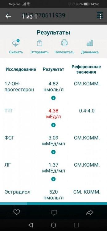 Screenshot_20191202_145206_com.vkontakte.android.jpg