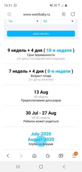 Screenshot_20200113-185152_Samsung Internet.jpg