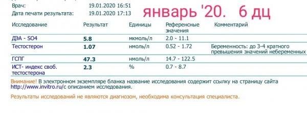 IMG_20200119_185327.jpg