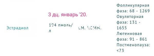 IMG_20200119_192552.jpg