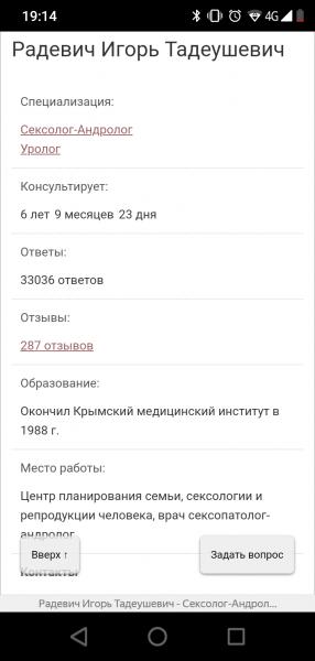 Screenshot_20200114-191425.thumb.png.84099d1256498da7fb6d1a6d8e327972.png