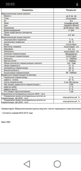 Screenshot_20200114-200302.png