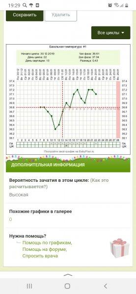 Screenshot_20200120-192953_Yandex.jpg