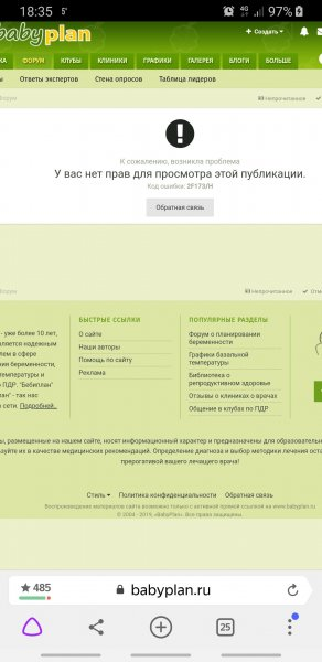 Screenshot_20200325-183535_Browser.jpg