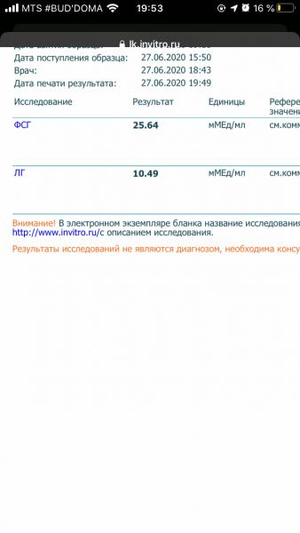 71169D55-EA89-4086-9881-E122FF40ED10.thumb.png.d21d32df486691d3a1ba45c2b8f997ab.png