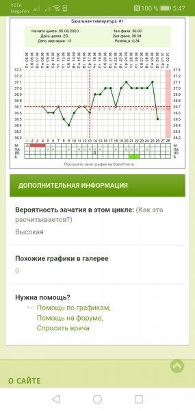 Screenshot_20200630_054748_com.android.chrome.jpg
