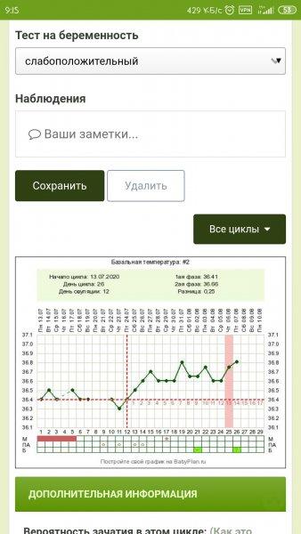 Screenshot_2020-08-07-09-15-35-729_com.android.chrome.jpg