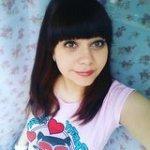 Софья Белоедова