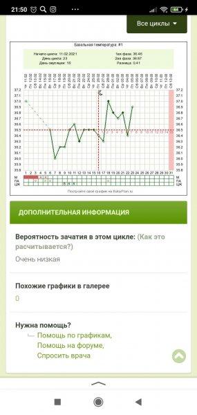 Screenshot_2021-03-05-21-50-47-984_ru.yandex.searchplugin.jpg