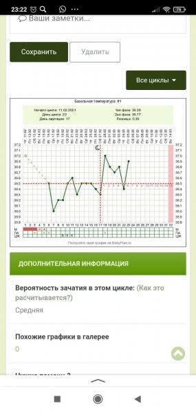 Screenshot_2021-03-05-23-22-19-741_ru.yandex.searchplugin.jpg