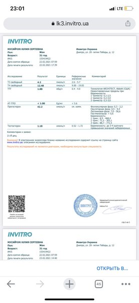 74F82406-38A7-4E3D-BE51-C8CEC3181452.png