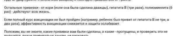 Screenshot_20210410-220311_Yandex.jpg