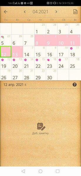 Screenshot_20210412_152655_com.popularapp.periodcalendar.thumb.jpg.d20146baaf73e43328d688c6a79d2171.jpg
