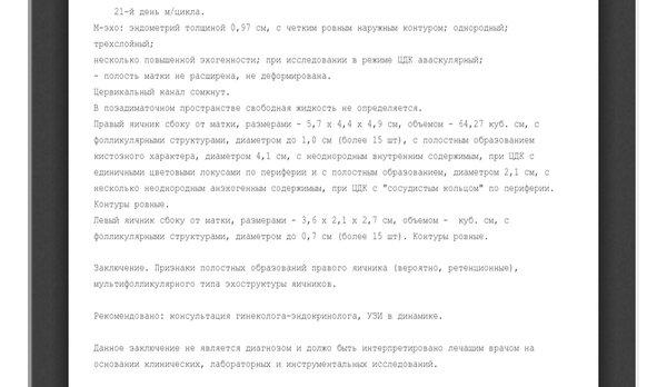 20210630_075021.thumb.jpg.89c661dcfbbebc1e7e5160d6ca3c054f.jpg